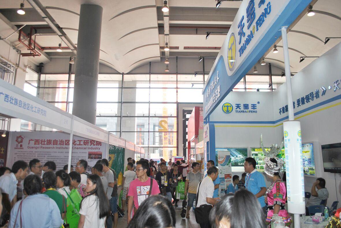 第9届南方节水灌溉技术展览会