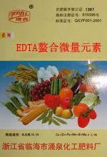EDTA螯合微量元素