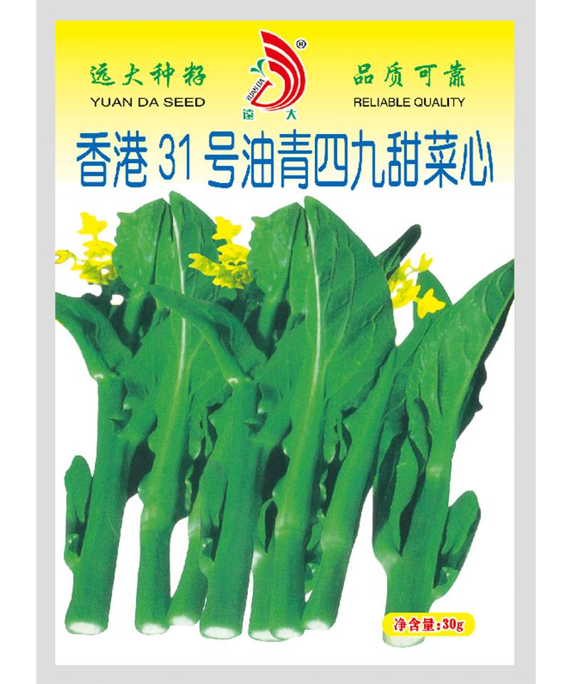 香港31号油青四九甜菜心30g