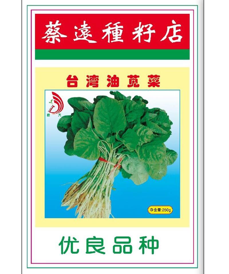 台湾油苋菜250g