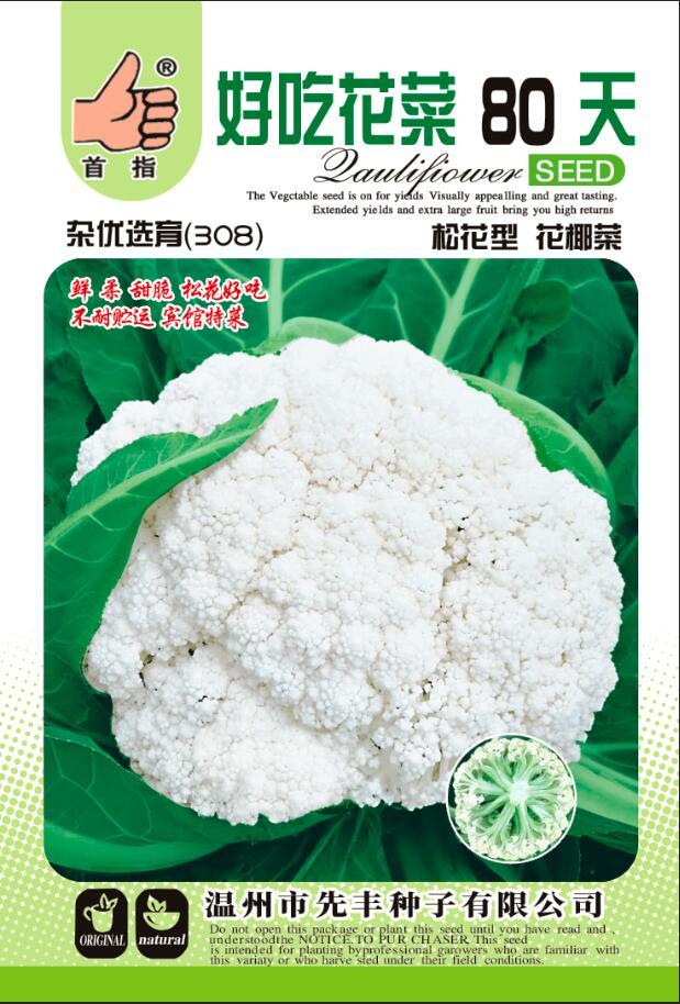 好吃花菜80天  松茸花椰菜