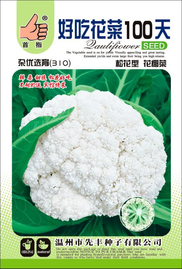 好吃花菜100天  松茸花椰菜