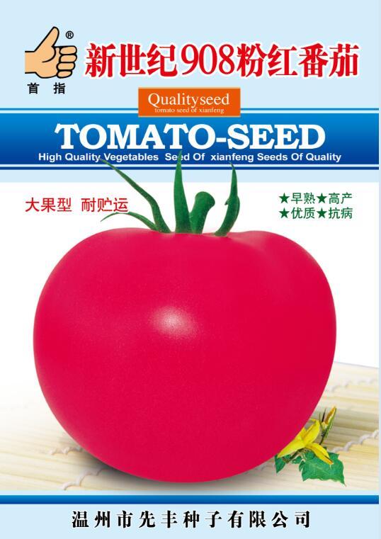 新世纪908粉红番茄