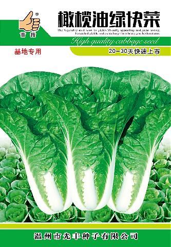 橄榄油绿快菜 30g