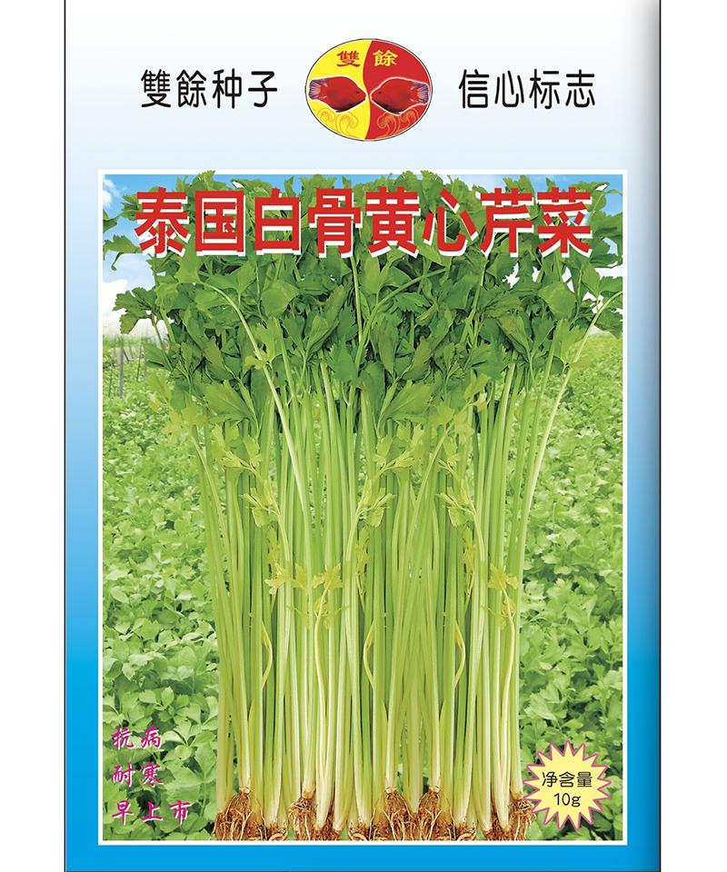 泰国白骨黄心芹菜 10g