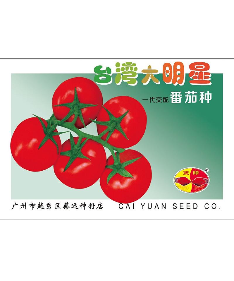 台湾大明星番茄1g