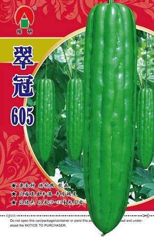 翠冠605