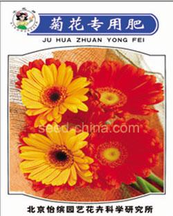 菊花专用肥