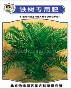 铁树专用肥