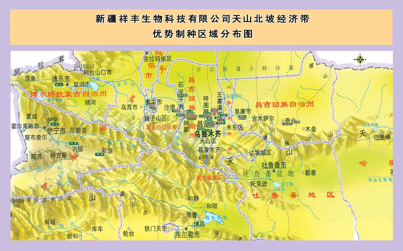 祥丰种业天山北坡经济带优势制种区域分布图